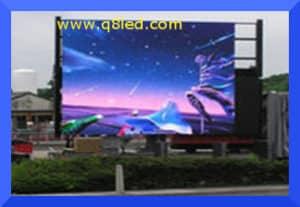 شاشات ليد الشوارع