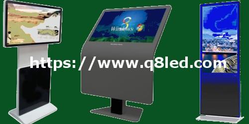 شاشات ستاند فلور للبيع عرض سعر مميز